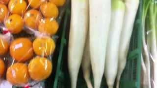farmers market in Japan