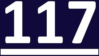УПРАЖНЕНИЯ  - НЕПРАВИЛЬНЫЕ ГЛАГОЛЫ АНГЛИЙСКОГО ЯЗЫКА УРОК 117 АНГЛИЙСКИЙ ЯЗЫК Уроки английского