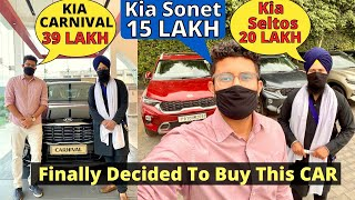 ਅੱਜ ਕਾਰ ਪਸੰਦ ਆਗੀ | Finally Buying Car in India | Guess Which One? Punjabi Vlogger