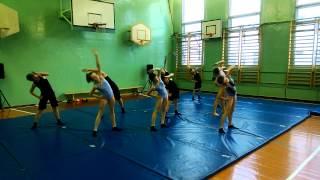 Групповые вольные упражнения 5-6 классы