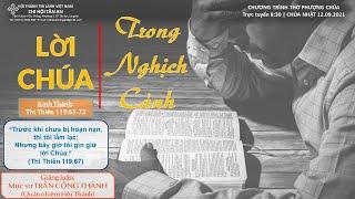 HTTL TÂN AN - Chương trình thờ phượng Chúa - 12/09/2021