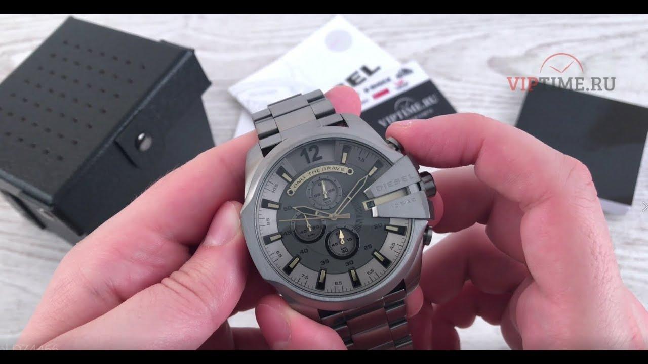 947a2b721 diesel mens dz4355 mega chief black ip watch