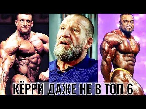 ДОРИАН ЯТС Против БРЕНДОНА КЕРРИ - Кто Лучше?!
