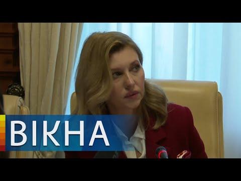 Елена Зеленская получила положительный результат на Covid-19 | Вікна-Новини