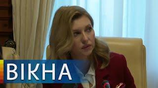Елена Зеленская получила положительный результат на Covid 19 Вікна Новини