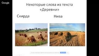 Вебинар по литературе. Тема: Лирика А.С. Пушкина