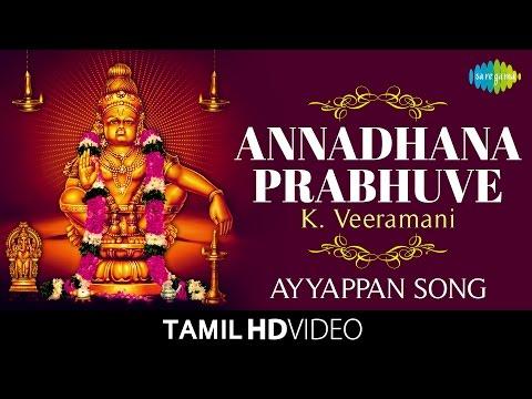 Annadhana Prabhuve   அன்னதான பிரபுவே   HD Tamil Video   K. Veeramani   Ayyappan Devotional Songs