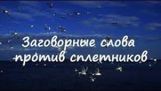 ШОК СИНДРОМ СПЛЕТНИКА   БОЛЕЗНЬ 22.12. 2017 г.