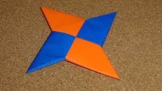 Daily Origami:  068 - Ninja Star (Shuriken)