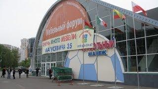Минск выставка Мебельный Форум 2014(, 2014-05-08T15:02:56.000Z)