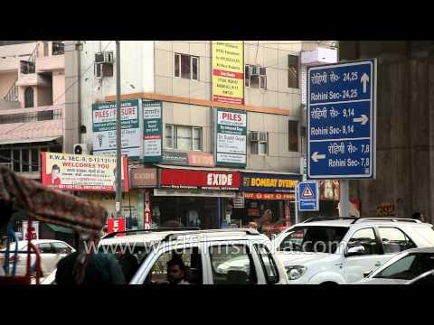 Rohini Sub City, Delhi