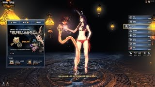 [Blade & Soul] Force Master - Skill Cycles (PVE) / Skill Update 2015.06.24