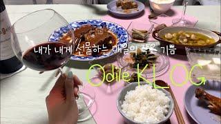 "vlog "" 주부생활 • 여름맞이 쇼핑 • 승마 첫걸음…"