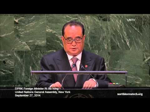 North Korean Foreign Minister at UN General Assembly (English)