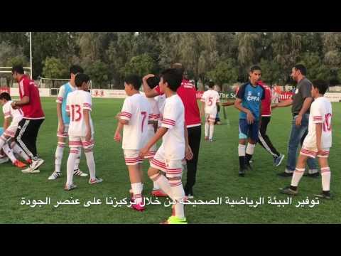 Whdat Altowaitheer Academy from Dubai International Super Cu