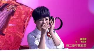 105.09.04 超級紅人榜 杜一+杜品稼─贏你喲(詹雅雯)