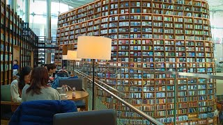 Starfield Library (Byulmadang) ห้องสมุดสุดชิคกลางห้าง Coex ในกรุงโซล