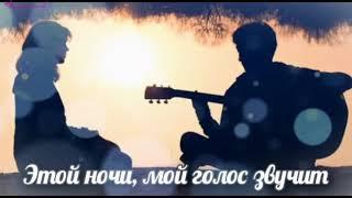 Песня \