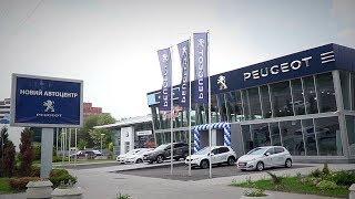2017 Peugeot