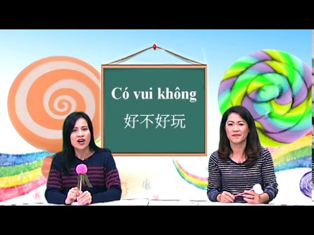 複習 - 越南語教學 (RTI央廣 - 飛越世界GO)