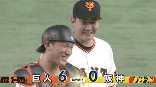 8/25 「巨人対阪神」 ハイライト Fun! BASEBALL!!プロ野球中継2018 公式...