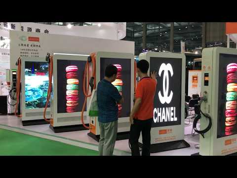 Shenzhen Electric vehicle supply equipment exhibition 2017