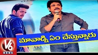 nagarjuna angry on vv vinayak akhil movie unit disappointed with teaser tollywood gossips