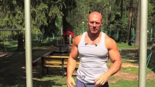Лучшие упражнения на турнике. Денис Семенихин.(Упражнения вне зала с использованием турника для тренировки мышц спины, а также тренировки мышц груди., 2015-06-22T15:32:01.000Z)