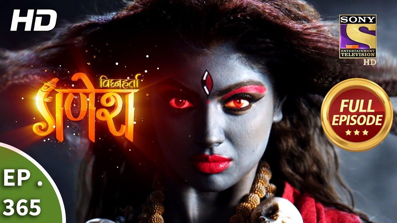 Vighnaharta Ganesh - Ep 365 - Full Episode - 14th January, 2019