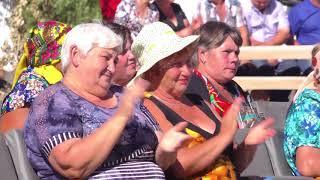 Базалеевка отметила 345- летие села