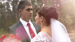 Свадебный клип Андрея и Татьяны.