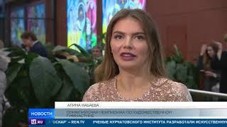 """""""Центр гимнастики Ирины Винер-Усмановой"""" открыли в Подмосковье"""