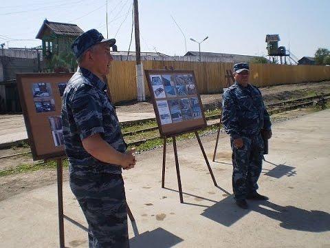 коррупция в ФКУ ИК-18 ГУФСИН России по Свердловской области