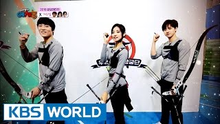 Video Cool Kiz on the Block | 우리동네 예체능 – 2016 Archery Festival [ENG/2016.10.11] download MP3, 3GP, MP4, WEBM, AVI, FLV November 2017