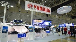 ヤマハ発動機ブース紹介:ジャパン インターナショナル ボートショー2019 / Yamaha booth : 2019 Japan International Boat Show
