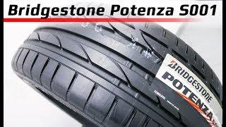 Bridgestone Potenza S001 /// обзор