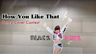 Baixar How You Like That | BLACKPINK | THAILAND 🇹🇭 (Megan💛) [DANCE COVER CONTEST]