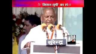 Watch Kalyan Singh live speech from Kanpur rally
