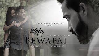 Bewafai: Wafa Ne Bewafai | Arijit Singh | Tera Surror | Himesh Reshammiya | Sahil Khan