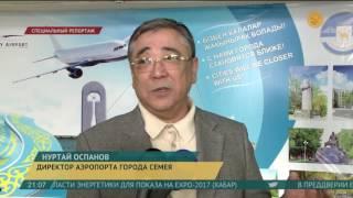 Почти 6 миллионов человек перевезли казахстанские авиаперевозчики(, 2016-10-27T16:47:02.000Z)