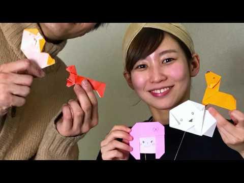 TOY☆STAGE RADIO vol.319 〜しゃべる折り紙〜