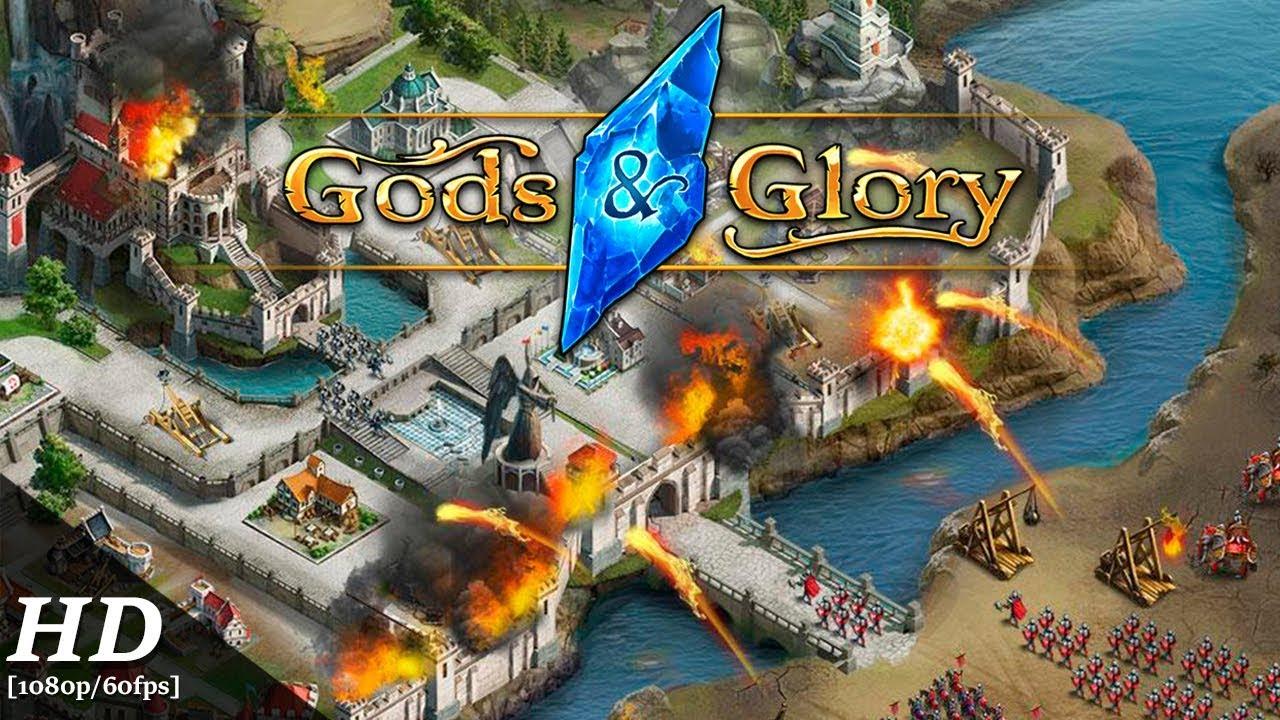 Боги и слава: война за трон