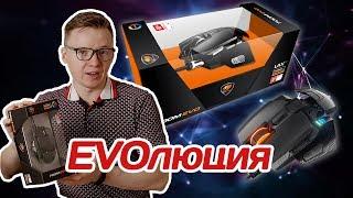cOUGAR 700M EVO: настраиваемая игровая мышь с топовым сенсором