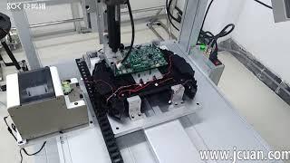 Jcuan - Auto-Screwdriving Machine for Jabil