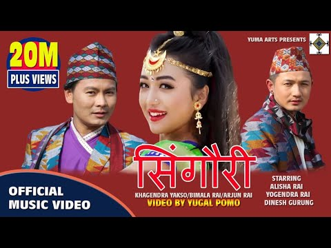 New Nepali Song - Singauri By  Khagendra Yakso  Bimala Rai & Arjun Rai//Yuma Official Video