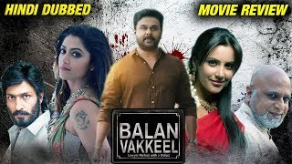 Balan Vakeel (2019) New Released Full Hindi Dubbed Movie Review | Dileep, Priya Anand