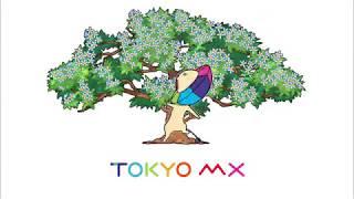 TOKYO MX ステーションID 2017年 4月 小坊主 篇