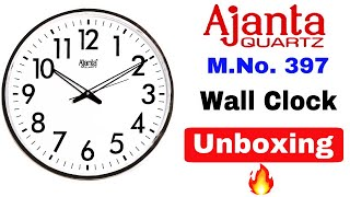 Ajanta Quartz Wall Clock 397 (White Dial Silver Rim) Unboxing & Review in hindi