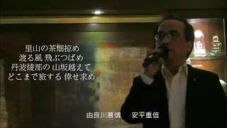 由良川慕情 / 五木ひろし 作詞:もず唱平 作曲:五木ひろし 雪の日に 紙...