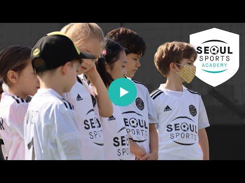 Seoul Sports Academy